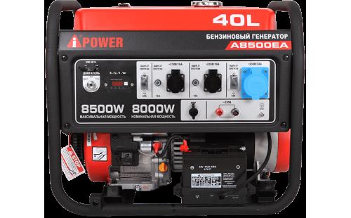 Бензиновый генератор A-IPOWER A8500EA