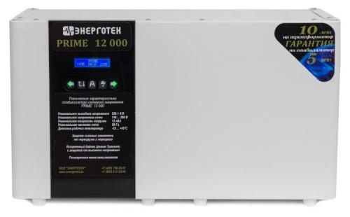 Стабилизатор Энерготех PRIME 12000 от ЭлекТрейд