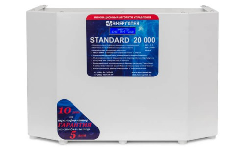 Стабилизатор Энерготех STANDART 20000 от ЭлекТрейд