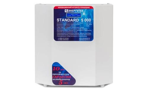 Стабилизатор Энерготех STANDART 5000 с гарантией