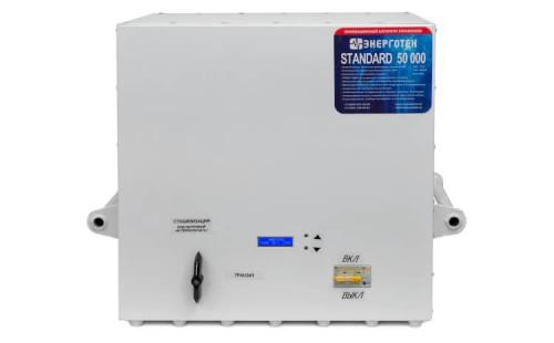 Стабилизатор Энерготех STANDART 50000 от ЭлекТрейд