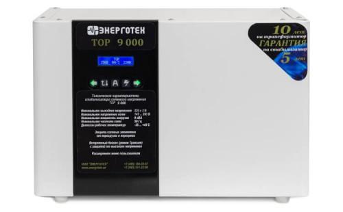 Стабилизатор Энерготех TOP 9000 от ЭлекТрейд